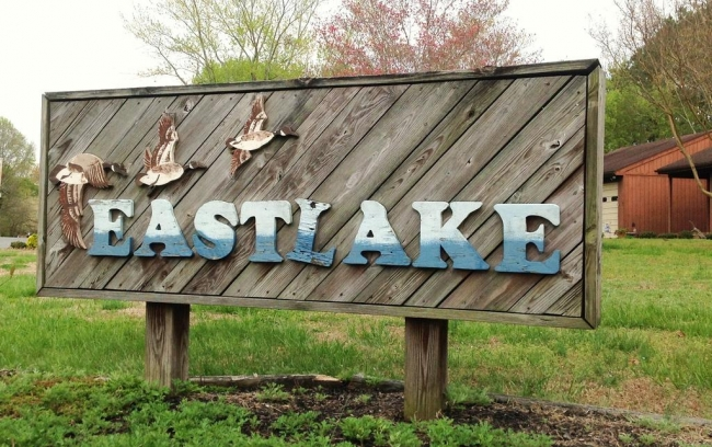 Entrance to Eastlake Estates  in Salisbury MD